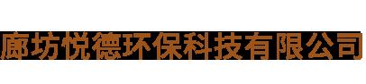 雷竞技官网网站-雷竞技APP官方-雷竞技苹果版下载